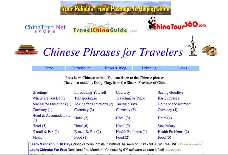 Flicatumes licensed for non commercial use only language skills chinese phrases m4hsunfo