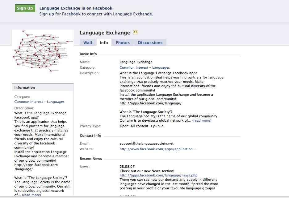 Kutztown University Language Resource Center [licensed for non